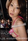 Madams Vol. 2 – Akane,Mayumi,Miwa