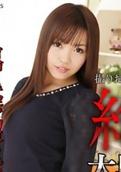 Tokyo Hot – n1095 – Beautiful Meat Slave – Yuzuna Oshima