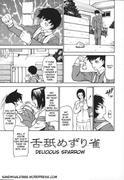 Incest Manga Pack 27 Hentai Doujin English