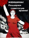 Спасибо, Teppet!  Переделанные агит плакаты бывшего СССР.  IMG.