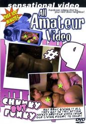 th 932502212 219850aa 123 56lo - All Amateur Video #9 – Chunky But Funky