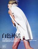 Anja Rubik - Vogue 8-2008 China - Scanned by AlienSexFiend the Fashion Spot Foto 74 (Аня Рубик - Vogue 8-2008 Китай - Сканируются AlienSexFiend моды Spot Фото 74)
